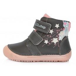 Barefoot pilki batai 25-31...