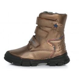 Žieminiai batai su vilna...